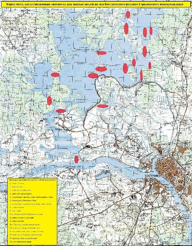 рыболовная карта глубин горьковского водохранилища